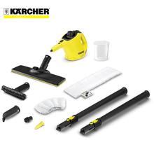 Пароочиститель Karcher SC 1 EasyFix *EU-II (Максимально давление пара 3 бар, длина кабеля 4 м, время нагрева 3 мин, съемный бак 0,2 л)
