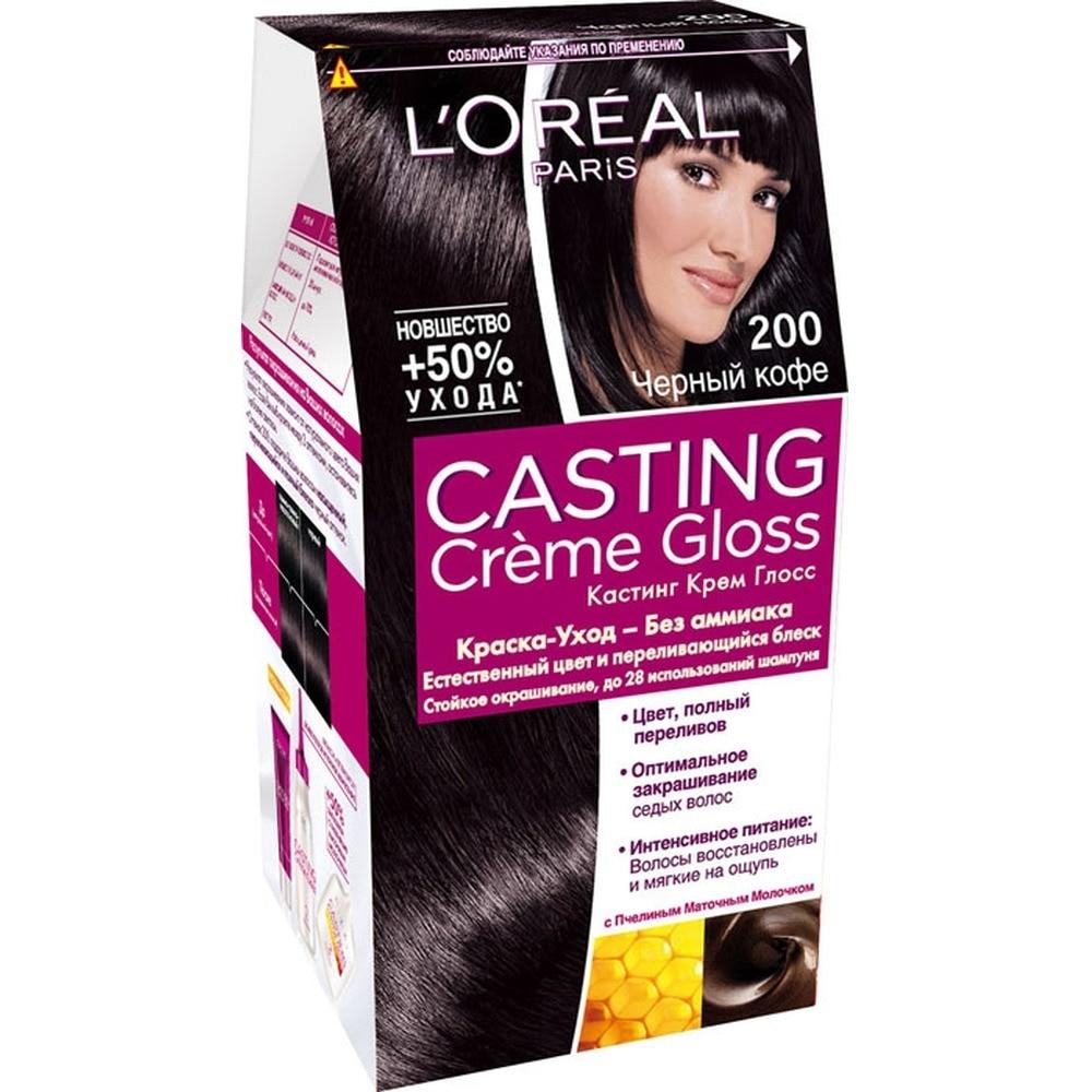 Loreal Casting Creme Gloss Hair Color Cream Tone 200 Black Coffee