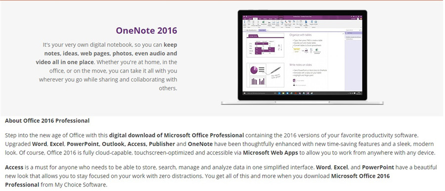 office 2016pro_oneNote