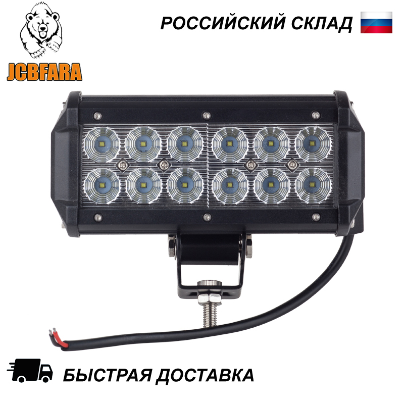 36W 12-24V LED headlights for auto motorcycle quad bike truck boat special equipment tractor trailer NIVA UAZ 4x4 offroad SUV36W 12-24V LED headlights for auto motorcycle quad bike truck boat special equipment tractor trailer NIVA UAZ 4x4 offroad SUV