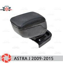 Для Opel Astra J 2009-2015 автомобильный подлокотник центральная консоль кожаный ящик для хранения Пепельница аксессуары автомобильный Стайлинг