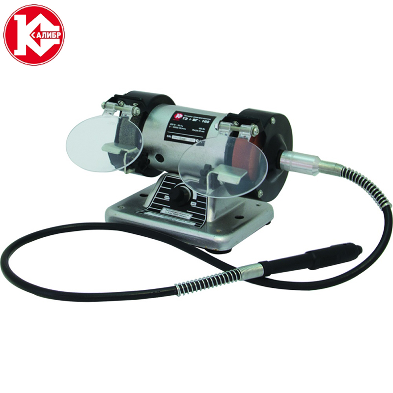 Kalibr TE+VG-160 Electric Mini Grinder Polishing Machine Grinding Machine Electric Grinder Flexible Shaft Rotary Grinder ac 220v angle grinder replacement 8mm shaft motor rotor for new hitachi 150 g15sa2 dca s1m ff 150a