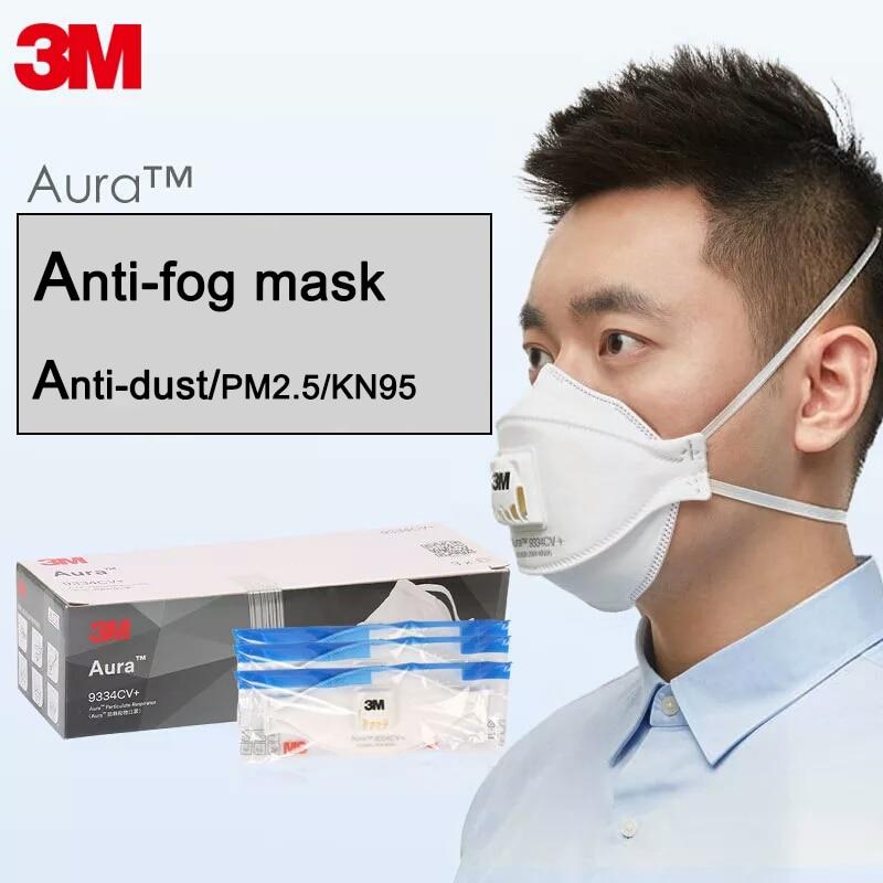 masque 3m aura