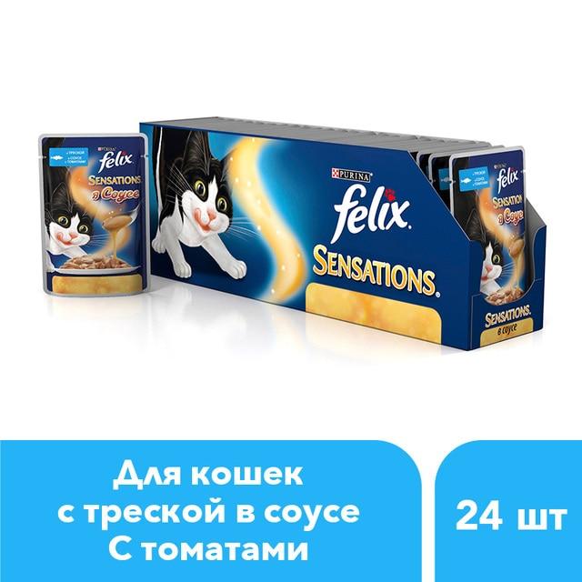 Влажный корм Felix Sensations в Удивительном Соусе для кошек c треской в соусе с томатами, Пауч, 24х85 г.