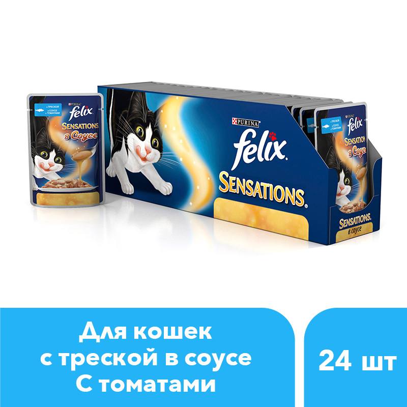 Wet food Felix Sensations in Amazing Sauce for cats with cod and tomato sauce, Pouch, 24x85 g. i chef thai garlic and pepper stir fry sauce 50g amazing from thailand