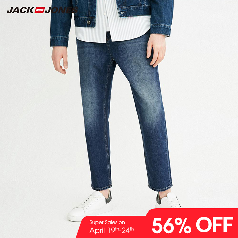 JackJones 100% cotton fading straight tapered   jeans   Light blue Business Casual Denim Classic Trousers Denim E|218132550