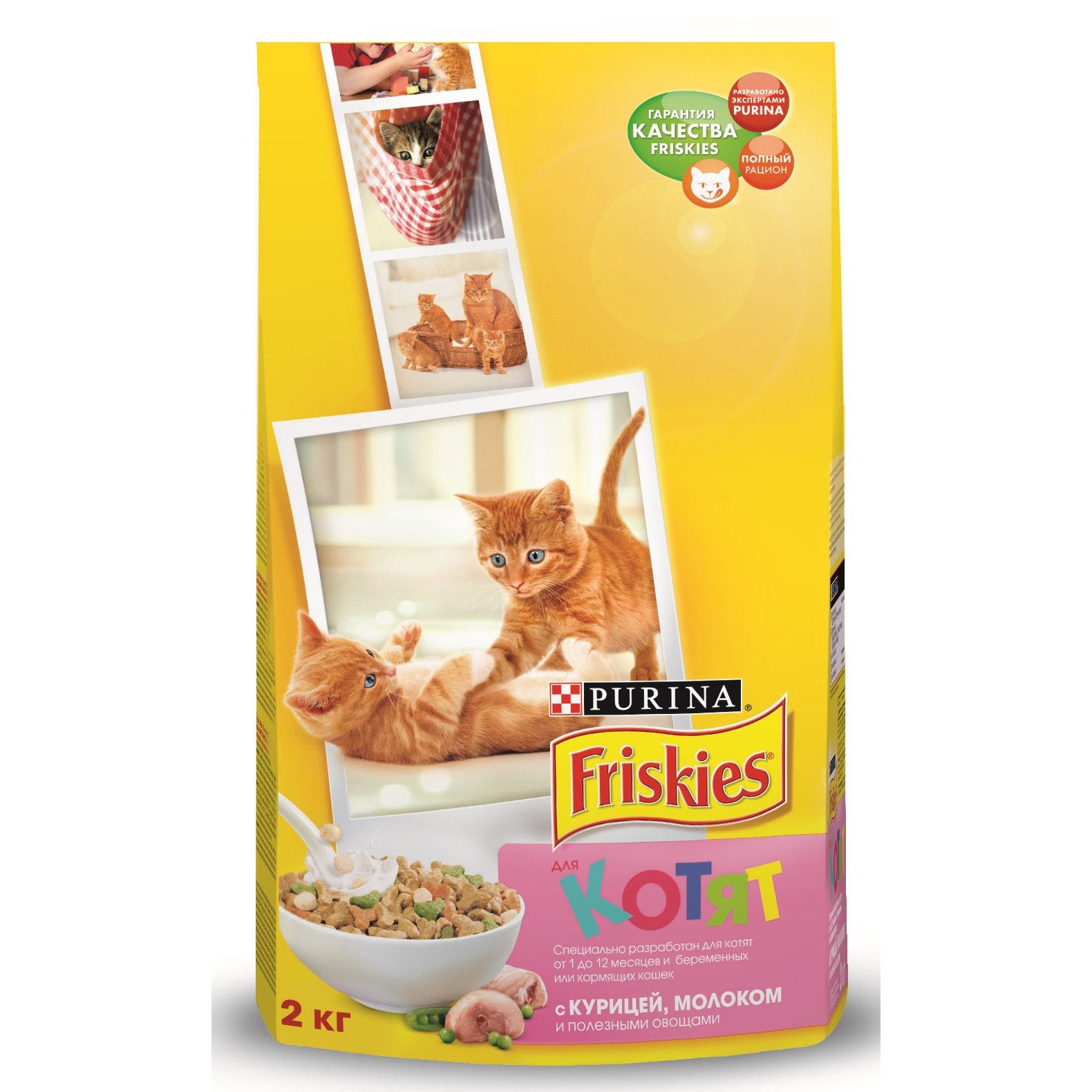 все цены на A set of dry food Friskies for kittens with chicken, milk and healthy vegetables,, Package, 2 kg x 6 pcs. онлайн