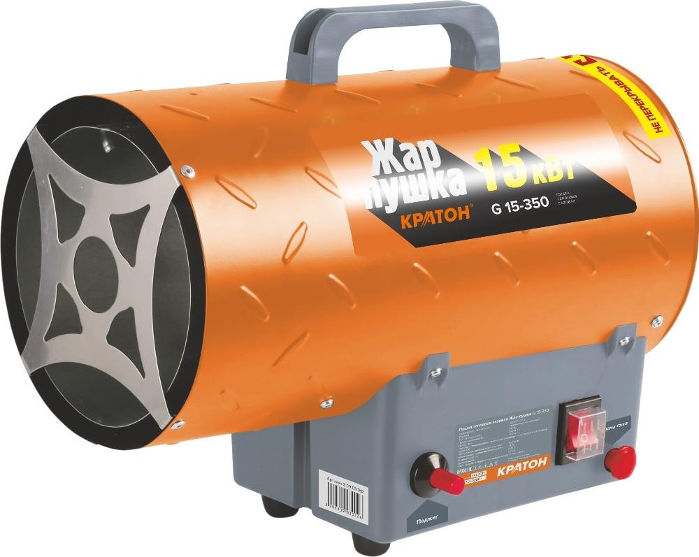 Heat gun gas KRATON G 15-350