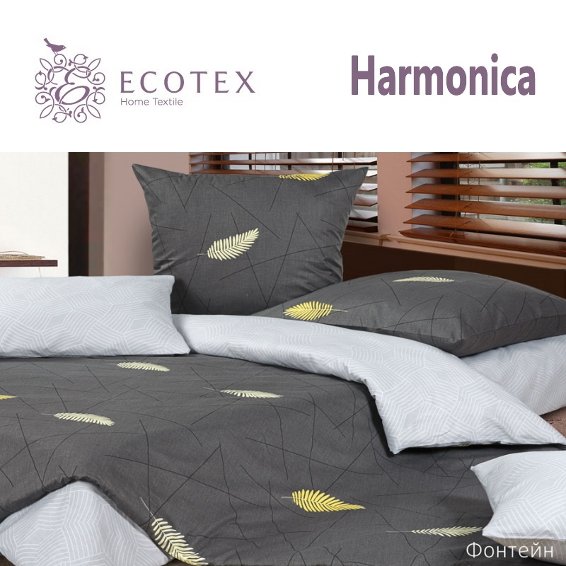Bed linen Fontain, 100% Cotton. Beautiful, Bedding Set from Russia, excellent quality. Produced by the company Ecotex promotion 4pcs embroidery animals baby cot crib bedding set quilt bumper include bumper duvet bed cover bed skirt