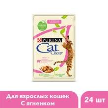 Влажный корм Cat Chow для взрослых кошек с ягненком и зеленым горошком, Пауч, 24х85 г.
