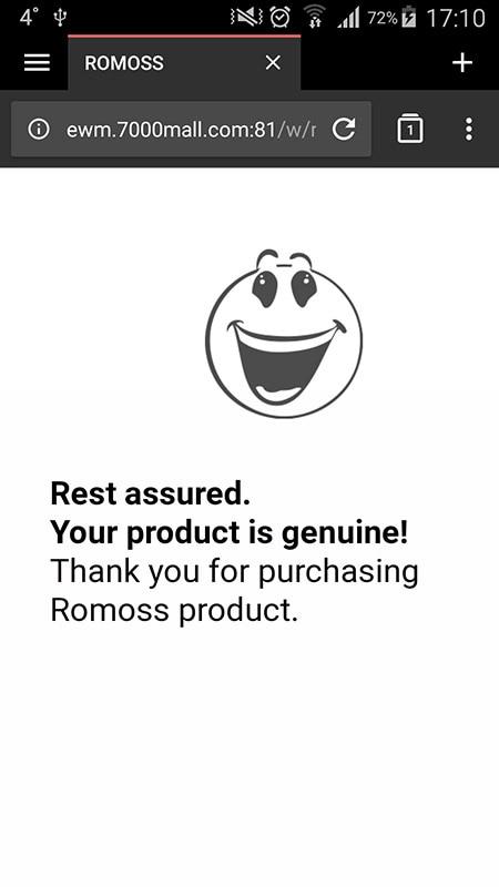 Внешний аккумулятор Romoss Sense 8+ 30000 мАч