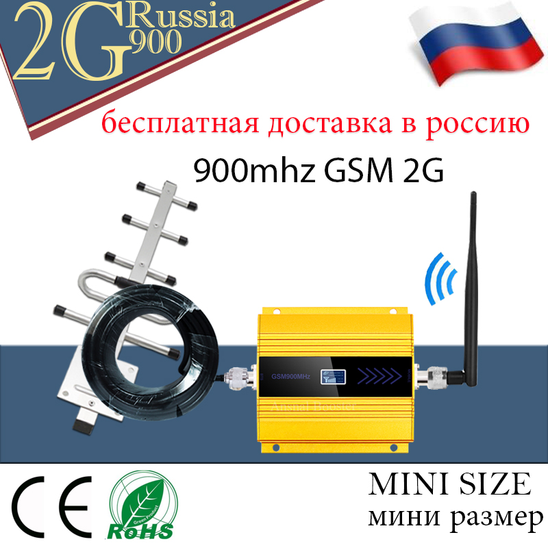 Russia Gsm Repeater 900 2g Repeater UMTS 900Mhz 3G Repeater Celular Mobile Phone Signal Repeater Booster 900MHz GSM Amplifier