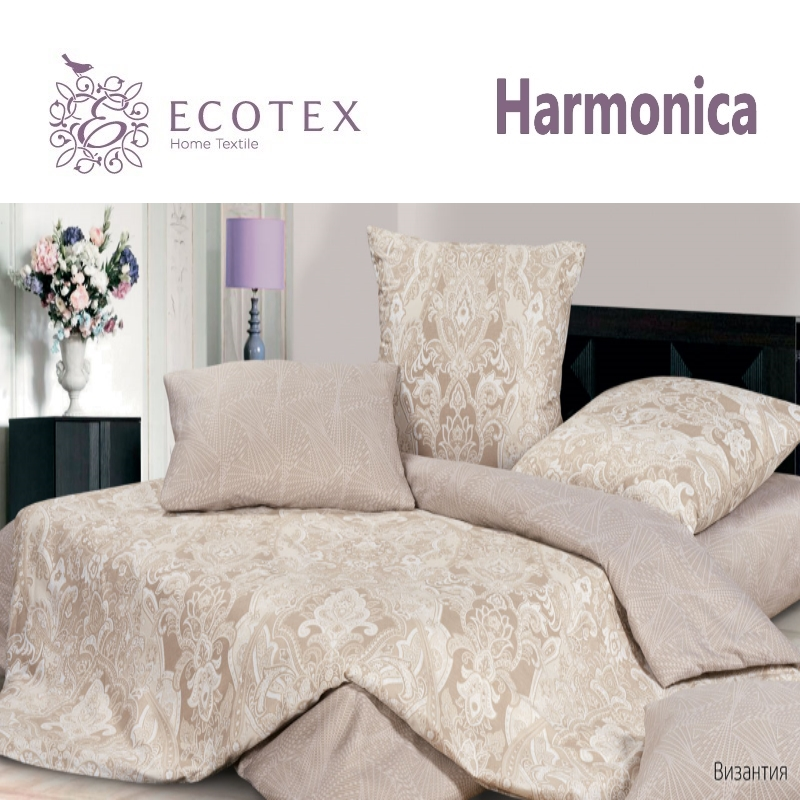 Bed linen Byzantium, 100% Cotton.Beautiful, Bedding Set from Russia, excellent quality. Produced by the company Ecotex the old testament in byzantium