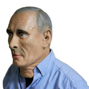 Russian Putin Mask Human Face