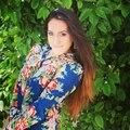 Katy_Tine