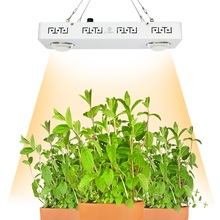 Dimmable CREE CXB3590 200W COB LED Grow Light Full Spectrum 26000LM = HPS 400W Growing Lamp for Indoor Plant All Stage Growth