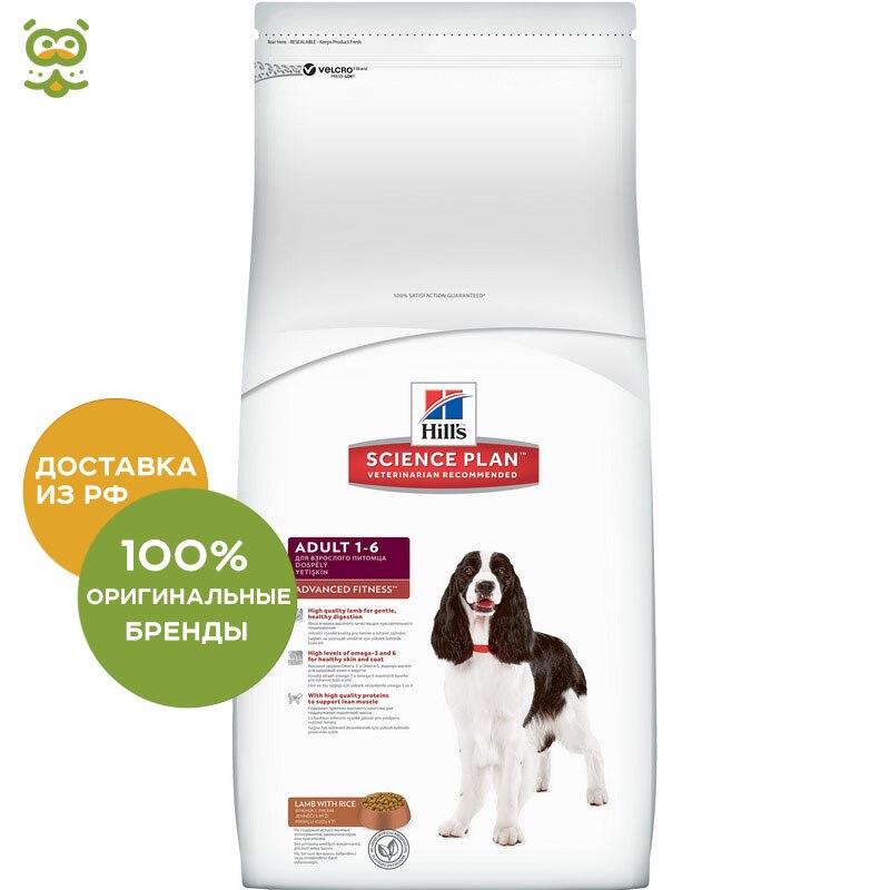 Hill's Science Plan Advanced Fitness корм для собак средних пород от 1 до 7 лет, Ягненок и рис, 12 кг.