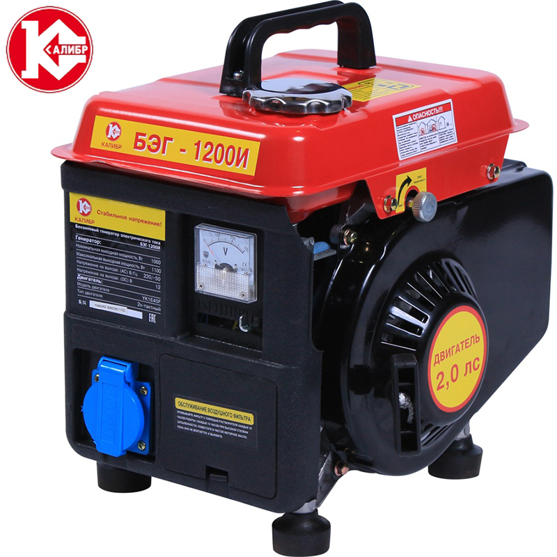 Kalibr BEG-1200I Generator Gasoline Powered Camping Inverter