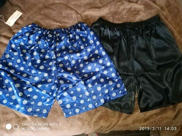 Casual Loose Men's Satin Silk Pijama Shorts Summer Sleepwear Soft Boxer Underwear Pajama Sexy Nightwear Underpants pyjama homme