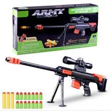 Игрушка Blaster пушки игрушечный пистолет Пейнтбол детские игрушки снайперская винтовка силах открытый жить CS игры забавные детские игрушки для мальчиков подарки