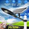 Mising 20 30W Waterproof Solar Street Light LED Solar Radar Sensor Road Lamp With Lamp Arm