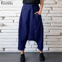 ZANZEA 2017 Autumn Women Fashion Zipper Button Baggy Elastic Waist Drop Crotch Loose Denim Blue Cross