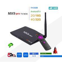 New MX9 Pro Smart TV Box Android 7.1 RK3328 Quad Core 4GB 32GB WiFi Bluetooth 4.1 4K H.265 USB 3.0 VP9 HDR Media Player PK X92