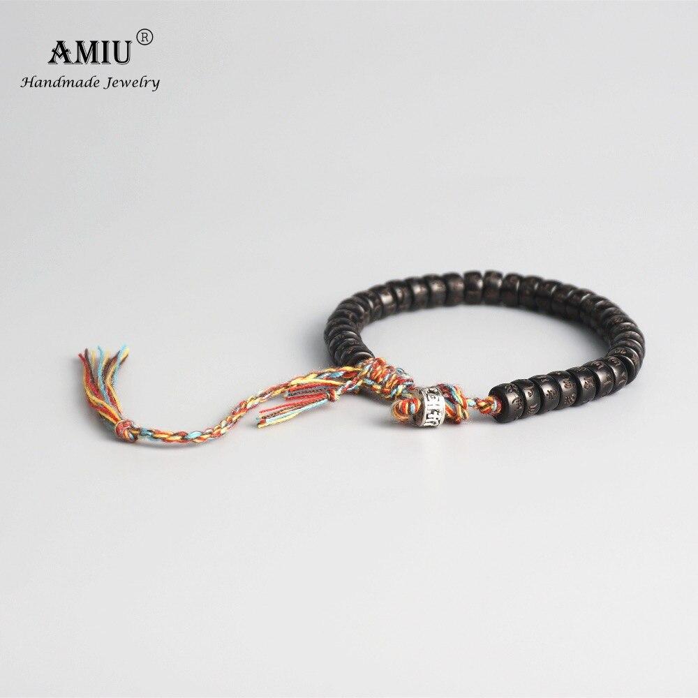 AMIU Tibetischen buddhistischen Geflochtene Baumwolle Gewinde Glück Knoten armband Natürliche Coconut Shell Perlen Geschnitzt Handgemachte Armband Für Männer