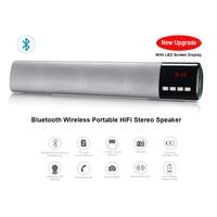 10W Wireless Speakers Bass Soundbar with Subwoofer Portable Bluetooth Speaker LCD Clock mp3 Music Player Handsfree woofer radio