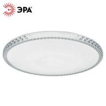 Потолочный светодиодный светильник 70Вт ЭРА SPB-6-70-RC Brilliance круглый 500x77mm