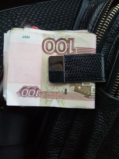 QOONG Portable Leather Slim Money Clip Wallet Purse for Pocket Money Clip Cash Clamp Holder Metal Money Holder Bill Clip ML1-046 photo review