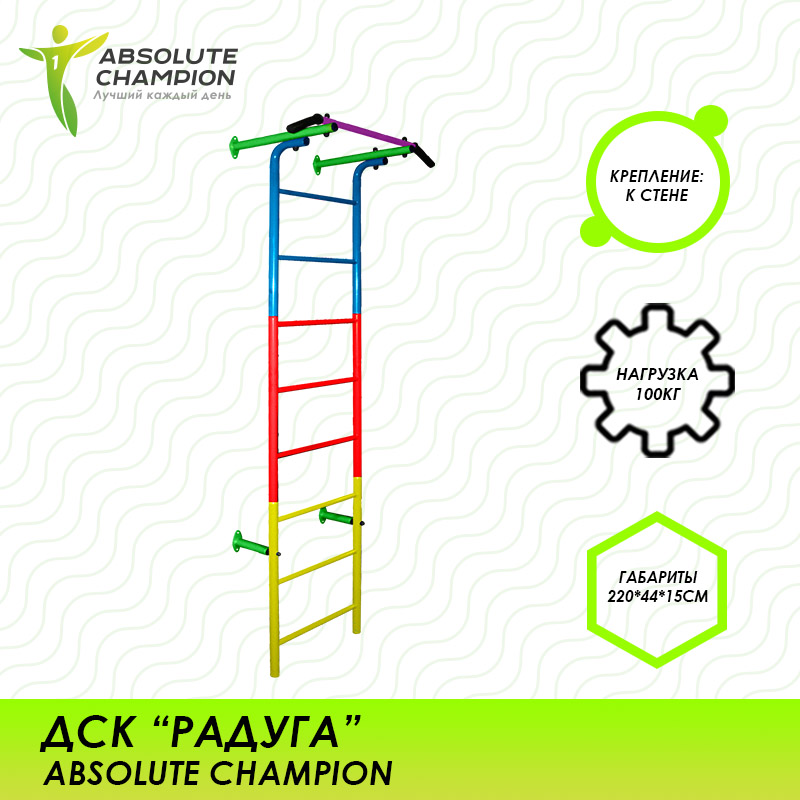все цены на Child development training simulator Fitness gymnastics Absolute Champion онлайн