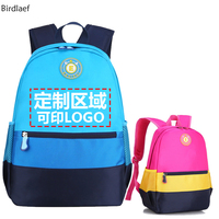 Birdlaef Imple And Light Manufacturer Wholesale Korean Version Shoulder Bag High School Bag Middle School Backpack