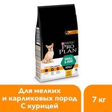 Корм для собак Purina Pro Plan, для собак мелких пород, с комплексом OPTIBALANCE®, с курицей и рисом, сухой, 7 кг