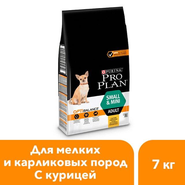 Сухой корм Pro Plan для взрослых собак мелких и карликовых пород с комплексом OPTIBALANCE® с курицей и рисом, 7 кг.