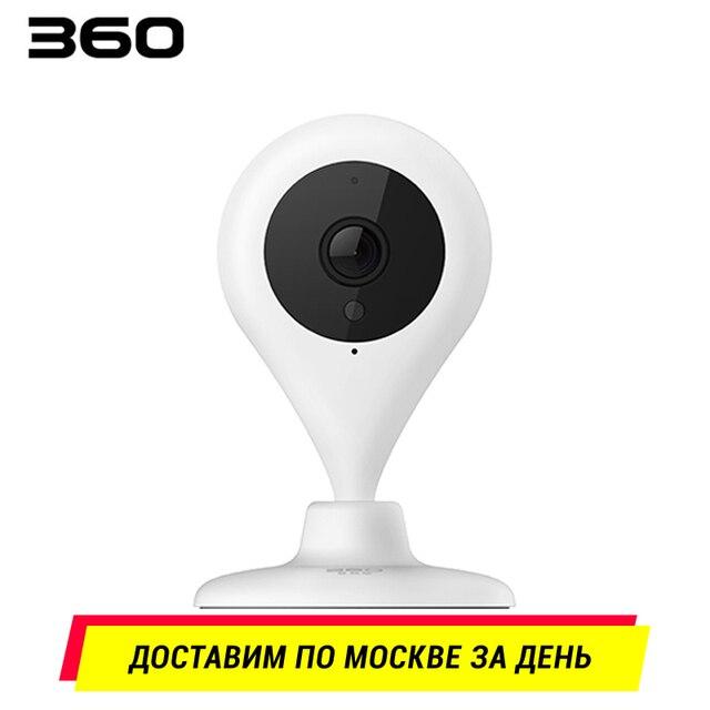 Камера видеонаблюдения 360 с детектором движения