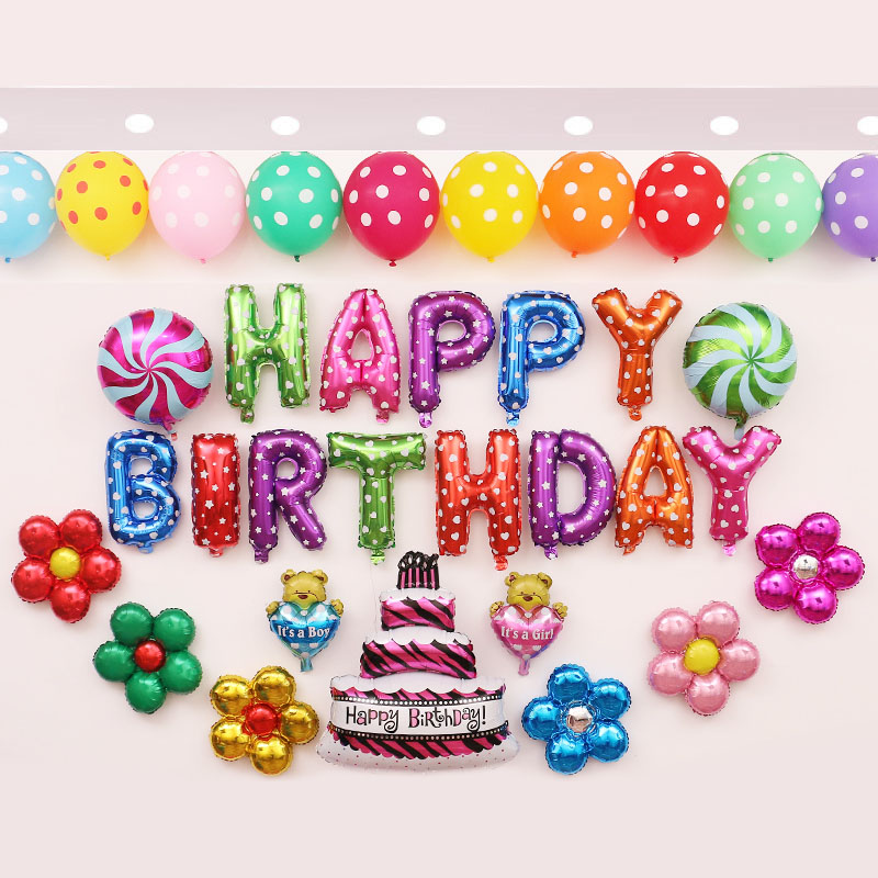 Air Helium Balloons Accessories Happy Birthday Party ...