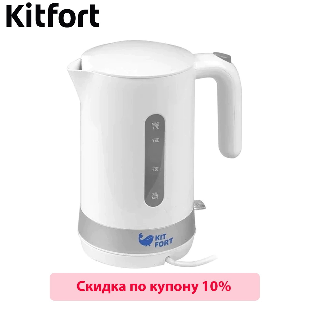 Electric Kettle Kitfort KT-605 Kettle Electric Electric kettles home kitchen appliances kettle make tea Thermo t125 13a 110 250v nc terminal controller new kettle thermostat unused spare parts for electric kettle ek1709