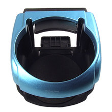 UXCELL Vehicle Car Blue Black Plastic Drink Cup Bottle Stand Holder