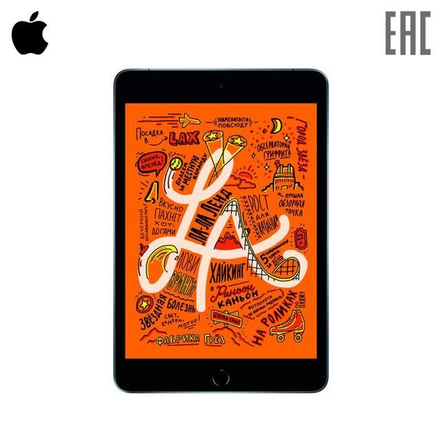 Планшет Apple iPad mini Wi-F+Cellular 256GB 2019