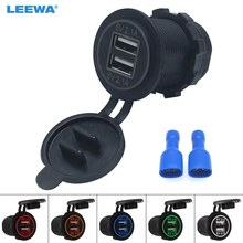 LEEWE 1Set Car 5V 4.2A Dual cargador USB adaptador de toma de corriente con luz LED de 5 colores para motocicleta Auto camión barco cigarrillo(China)