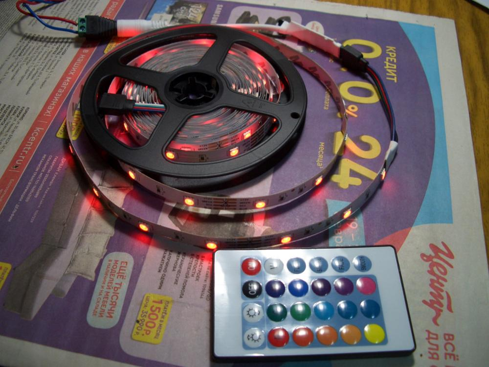 Hello Fish 5M 12V 5050 RGB LED strip,150 LED tape +24/44 key remote controller Kit Flexible LED Tape kit