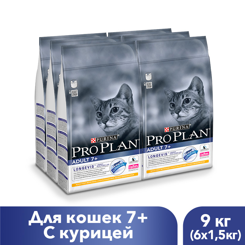 Pro Plan dry food for adult cats over 7 years old with chicken, Package, (6x1.5 kg) fashionable soft cotton hat for 0 3 years old baby navy
