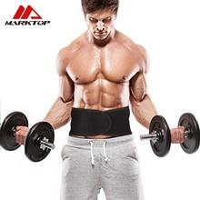 A Marktop fitneszes derékrúd-eszköz védi a deréktámasz súlyát férfiak és nők esetében