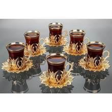 Ручной работы Золотой Серебряный арабский турецкий чай чашки и набор блюдец для шести человек