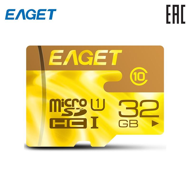 Карта памяти EAGET F2-32G MicroSDHC 32 ГБ