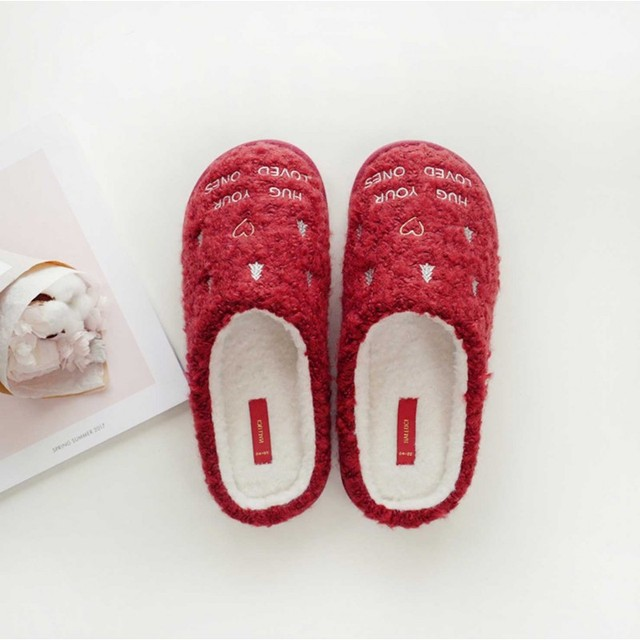 "Slippers Halluci ""Hug your loved ones"""