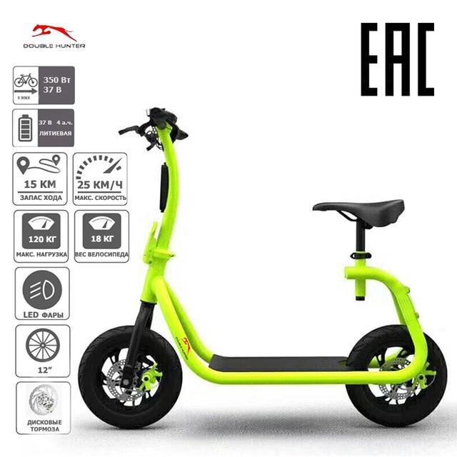 Double Hunter C1 складной электрический мини велосипед для быстрого и легкого передвижения по городу