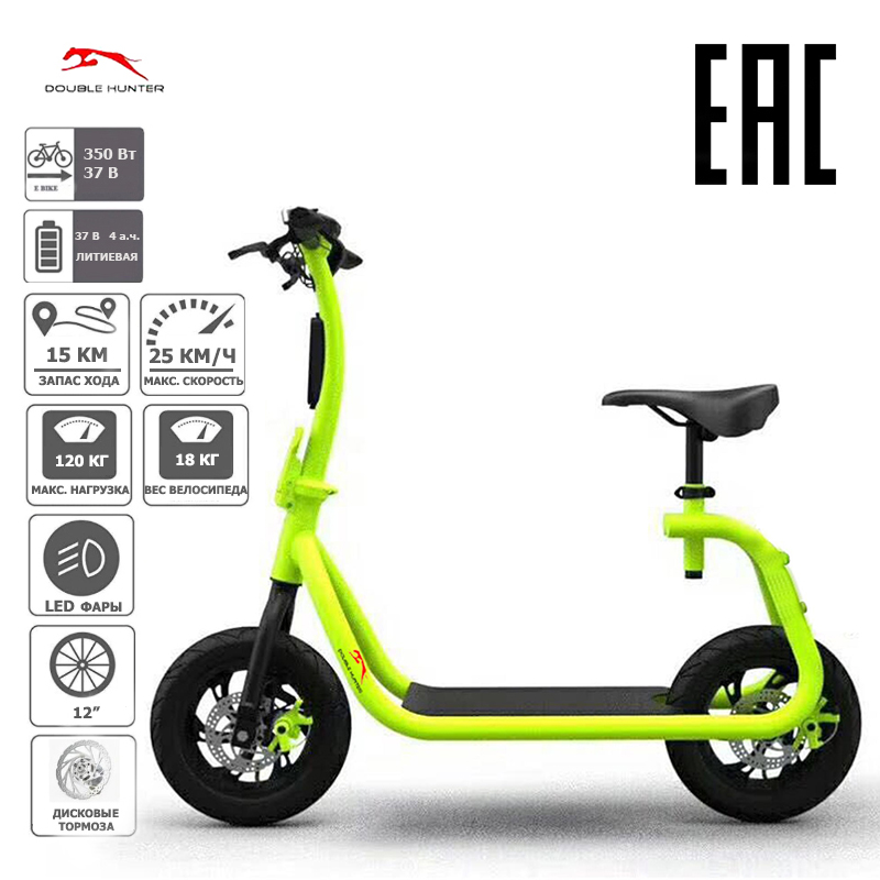 Electric bycicle Double Hunter C1 Smart Folding Electric Bike 12inch Mini Electric Bicycle Ebike Lithium Battery Super Mini