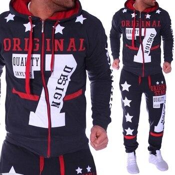 2018 New Men' Fashion 2 Parts Hooded Sweatshirt and Sport Pants Set mens track suit set 2018 2 piece Sportswear jogging set 1